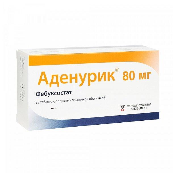 Аденурик таб. п/о плён. 80 мг №28 — цены на Яндекс.Маркете