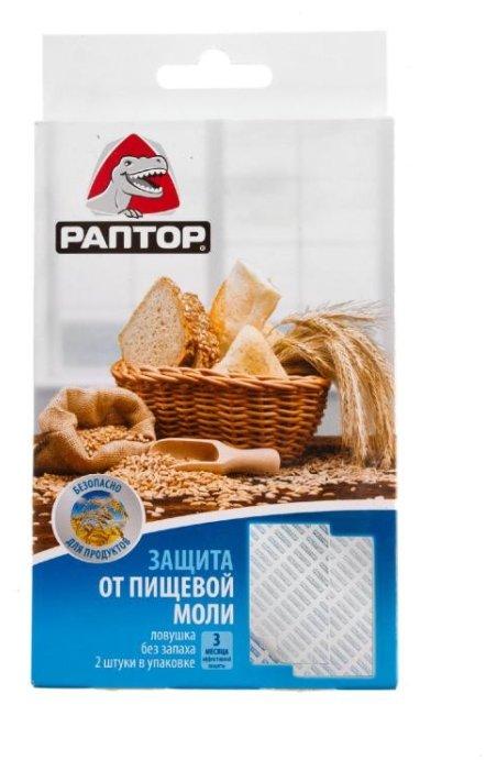 Ловушка Раптор защита от пищевой моли (2 шт.)