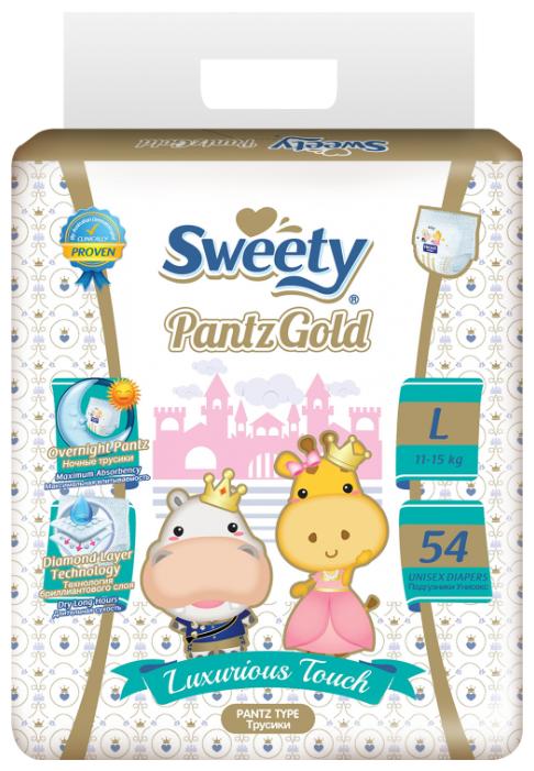 Sweety трусики Gold L (11-15 кг) 54 шт.
