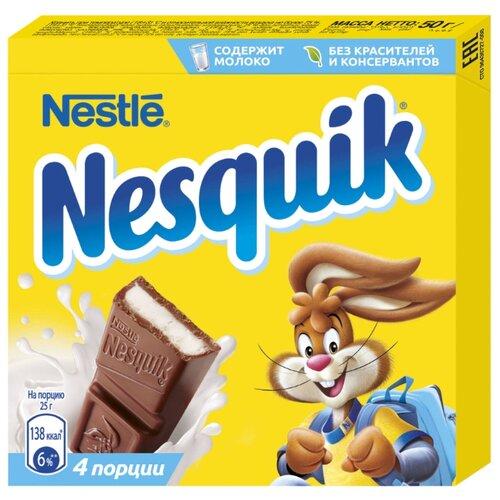 Шоколад Nesquik молочный с молочной начинкой порционный, 50 г