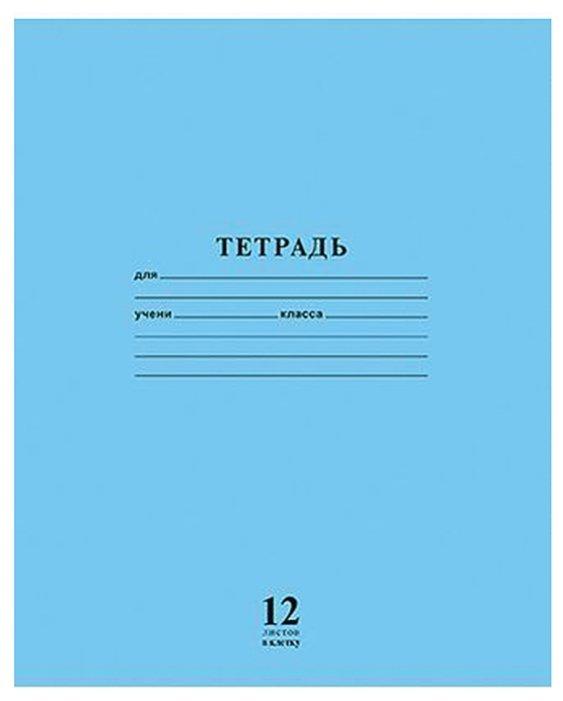 Hatber Тетрадь ученическая 12Т5C1_15454, клетка, 12 л.