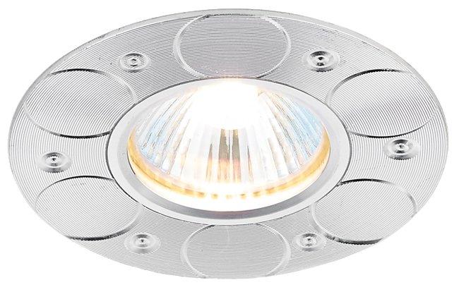 Встраиваемый светильник Ambrella light A808 AL, алюминий
