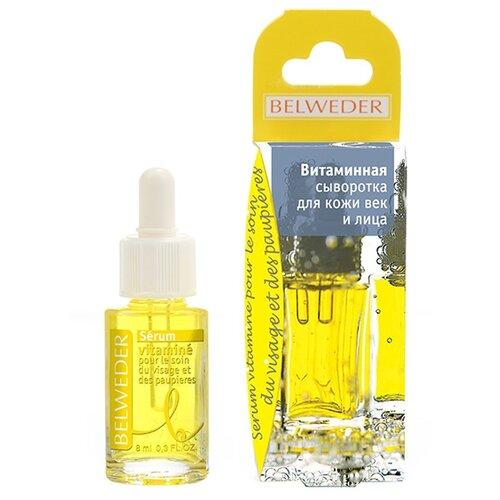Belweder Сыворотка витаминная для кожи век и лица 8 млУвлажнение и питание<br>
