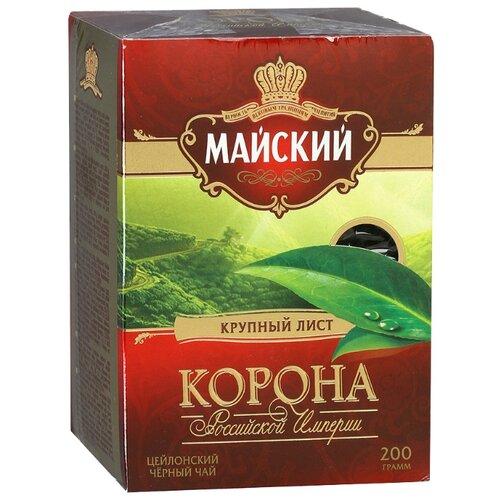 Чай черный Майский Корона Российской империи , 200 г майский чайная матрешка синяя черный листовой чай 30 г