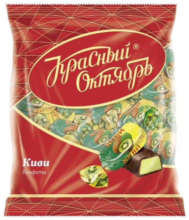 Конфеты Красный Октябрь Киви, пакет