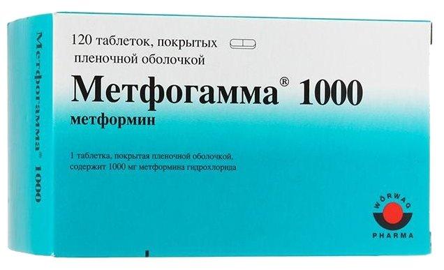 Метфогамма таб. п/о плен. 1000мг №120