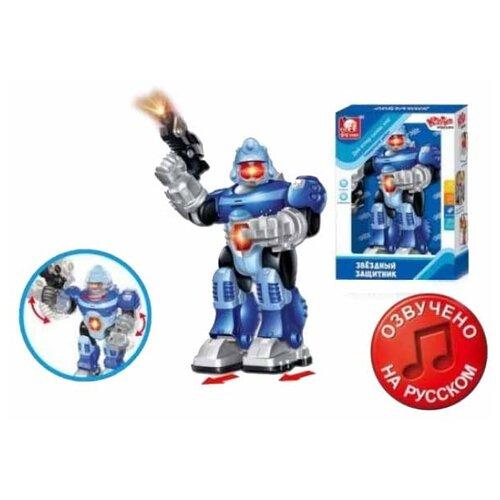 Купить Робот Shantou Gepai Звездный защитник 100597584 серо-синий, Роботы и трансформеры