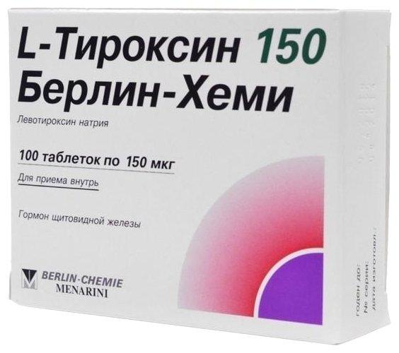 L-Тироксин 150 Берлин-Хеми таб 150мкг (блистеры) №100