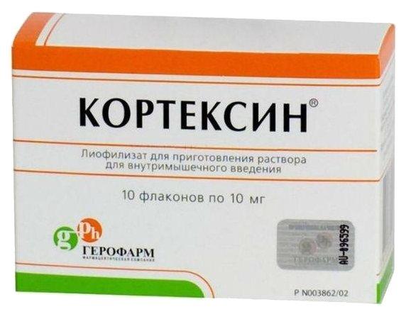 Кортексин лиоф. д/приг. р-ра для в/м введ. 10мг фл. №10