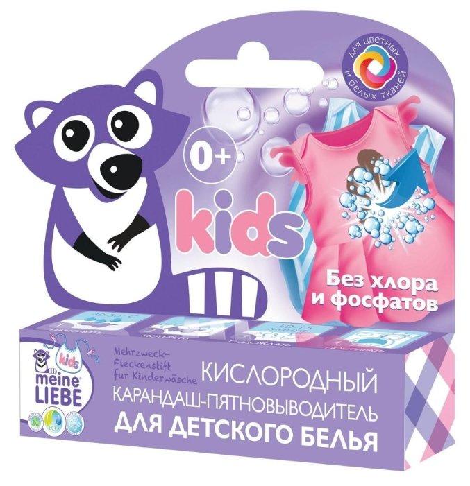Meine Liebe Карандаш пятновыводитель для детского белья