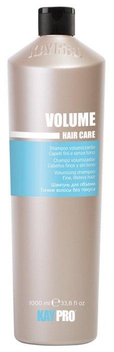 KayPro шампунь Volume для тонких волос