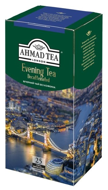 Чай черный Ahmad tea Evening tea без кофеина в пакетиках