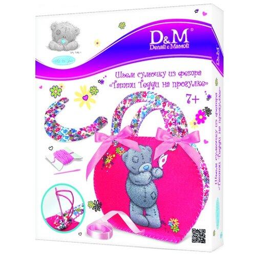 Купить D&M Шьем сумочку из фетра Tatty Teddy Татти Тедди на прогулке (51238), Наборы для шитья