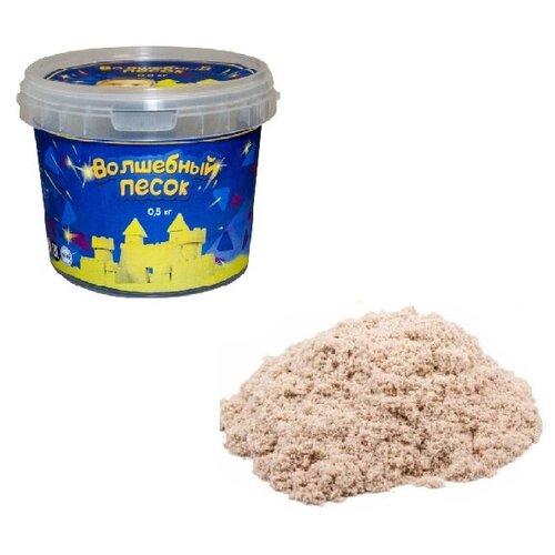 Кинетический песок Авис Волшебный базовый, классический, 0.5 кг, пластиковый контейнер