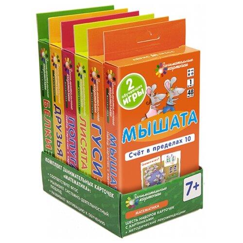 Набор карточек Айрис-Пресс Занимательные карточки. Комплект ЗК по математике на поддончике (зеленый) 17x8.5 см 288 шт. айрис пресс занимательные карточки для дошколят львенок