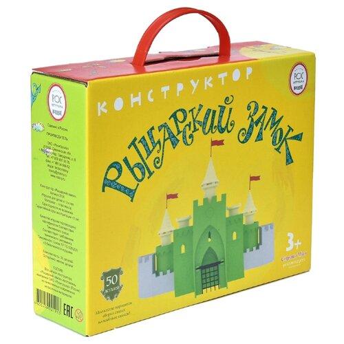 Кубики Росигрушка Рыцарский замок 2191 рыцарский замок благородный герой книжка конструктор