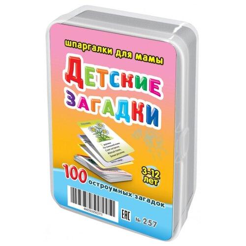 Купить Набор карточек Лерман Шпаргалки для мамы. Детские загадки. 3-12 лет 8.8x6.3 см 50 шт., Дидактические карточки