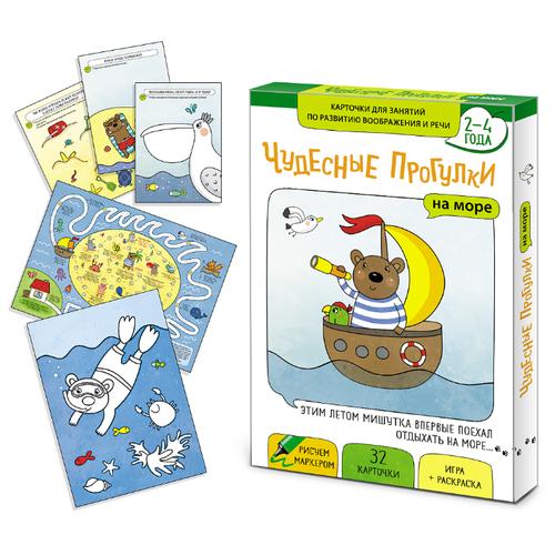 Купить Набор карточек Маленький гений Чудесные прогулки на море 21x15 см 32 шт., Дидактические карточки