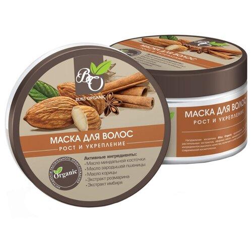 Bliss Organic Маска для волос Рост и укрепление, 300 г, 250 мл