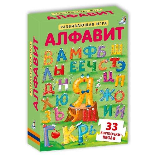 Купить Набор карточек Робинс Пазлы. Алфавит 15x11 см 33 шт., Дидактические карточки