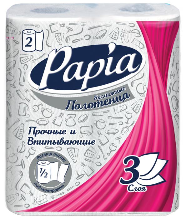 Полотенца бумажные Papia белые трёхслойные