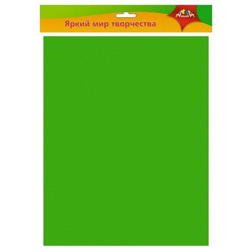 Купить Апплика Фетр 50х70 см зеленый, Валяние