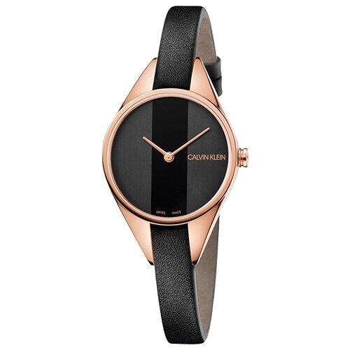 Наручные часы CALVIN KLEIN K8P236.C1 недорого
