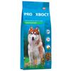 Корм для собак PROхвост (20 кг) Сухой корм для собак с чувствительным пищеварением и склонных к аллергии с Лососем и рисом