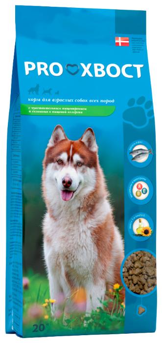 Корм для собак PROхвост Сухой корм для собак с чувствительным пищеварением и склонных к аллергии с Лососем и рисом