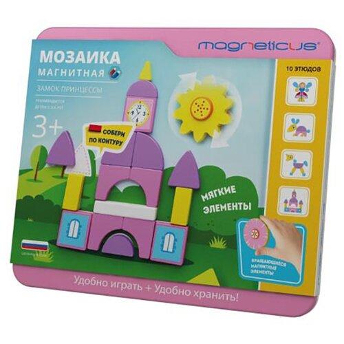 Купить Magneticus Магнитная мозаика Замок принцессы (МС-001), Мозаика
