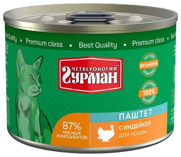 Корм для кошек Четвероногий Гурман Паштет с индейкой для кошек