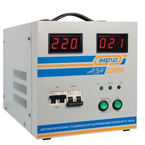 Стабилизатор напряжения Энергия ACH 20000Стабилизаторы напряжения<br>