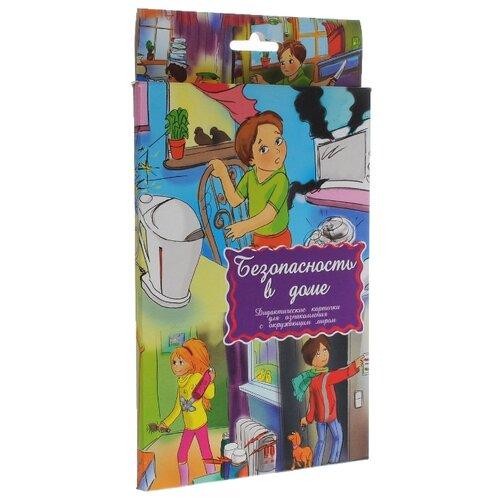 Купить Набор карточек Маленький гений Безопасность в доме 21x15 см 16 шт., Дидактические карточки