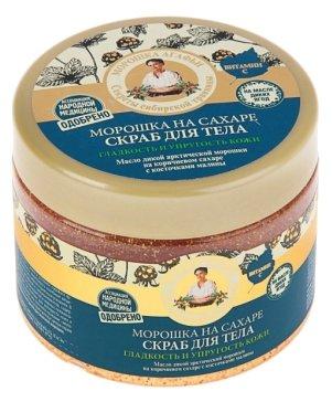 Рецепты бабушки Агафьи Скраб для тела Морошка на сахаре