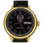 Наручные часы Слава 3459996/300-2428