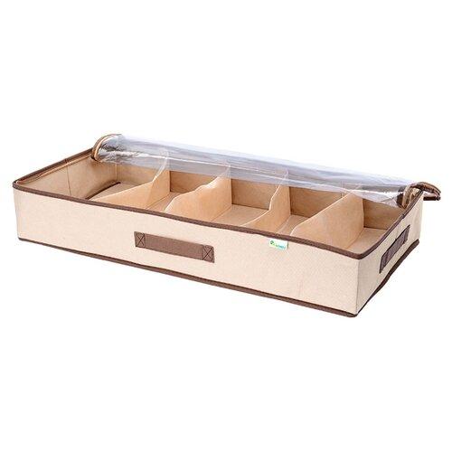 HOMSU Органайзер для обуви с жесткими бортами (5 отделений) бежевый/коричневый homsu органайзер homsu для обуви 5 отделений 100 32 11 см maestro