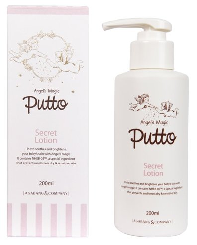 Putto Secret Лосьон для тела увлажняющий, защитный