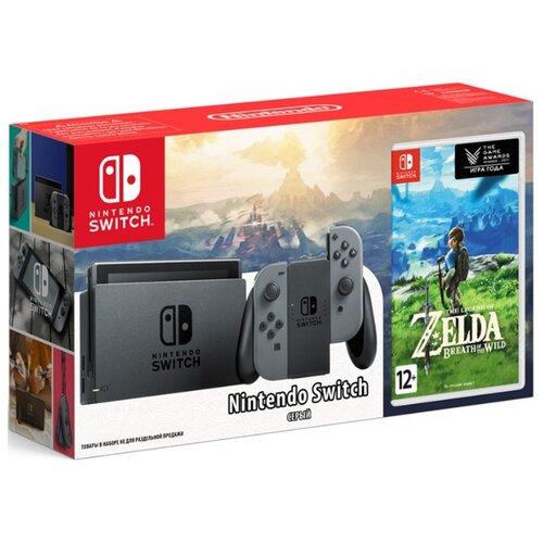 Купить Игровая приставка Nintendo Switch серый + The Legend of Zelda: Breath of the Wild