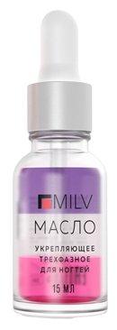 Масло MILV Укрепляющее трехфазное Гранат Малина