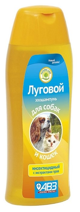 Агроветзащита Луговой зоошампунь инсектицидный для собак и кошек