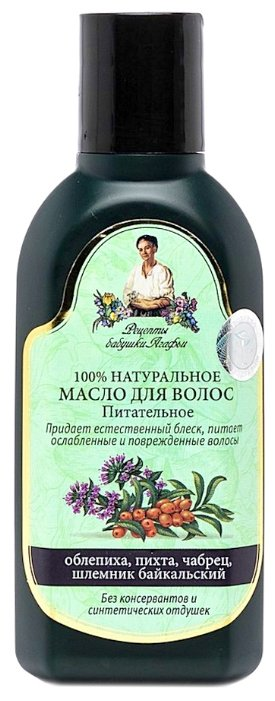 """Рецепты бабушки Агафьи РБА Масло для волос """"Питательное"""""""
