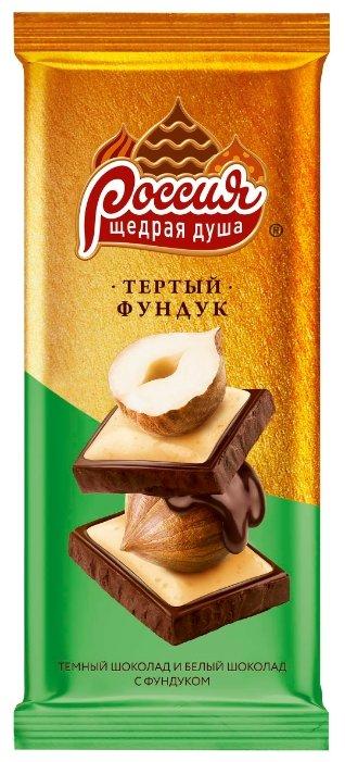 Шоколад Россия - Щедрая душа! темный и белый с фундуком