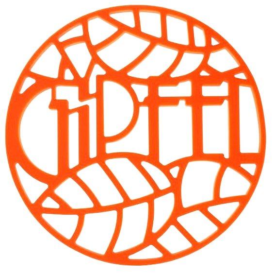 Подставка под горячее GIPFEL GLUM 17х17х0,8см