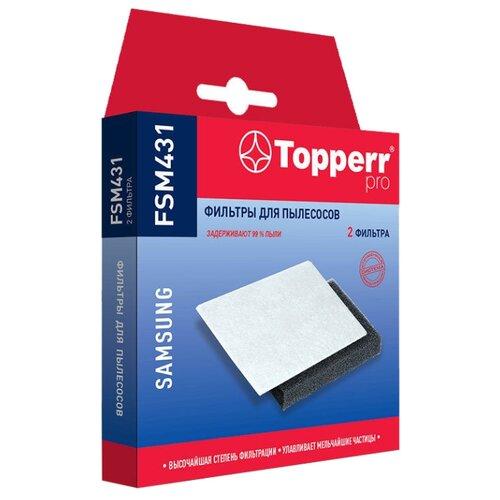 Topperr Набор фильтров FSM 431 1 шт. недорого