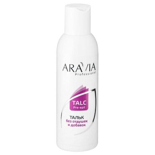 ARAVIA Professional Тальк без отдушек и добавок Professional 150 мл 100 г aravia professional мист aqua comfort 150 мл