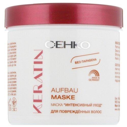 C:EHKO KERATIN Маска восстанавливающая для повреждённых волос, 200 млМаски и сыворотки<br>