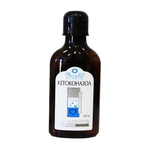 Mirrolla шампунь Кетоконазол 2% от перхоти 150 мл кетоконазол от перхоти