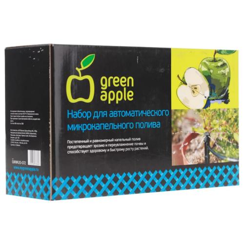 Green Apple Набор капельного полива GWDK20-071Капельный полив<br>