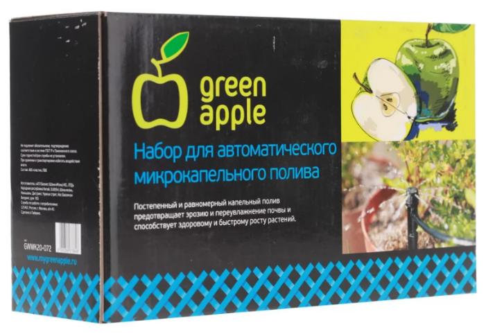 Green Apple Набор капельного полива GWDK20-071, длина шланга:20 м, с таймером, кол-во растений: 20 шт.