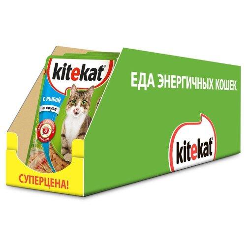 Влажный корм для кошек Kitekat с рыбой 28шт. х 85 г (кусочки в соусе)